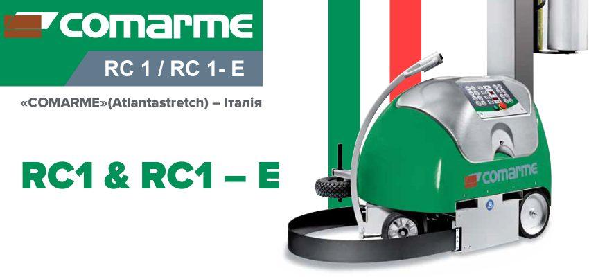 RC1-&-RC1-–-E
