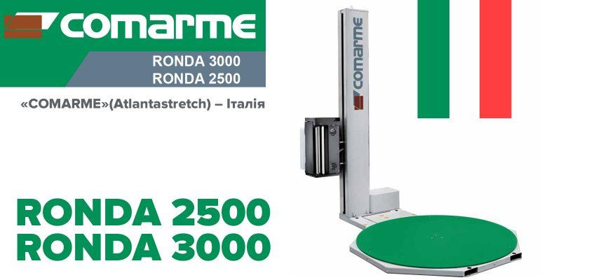 RONDA-2500-3000-1